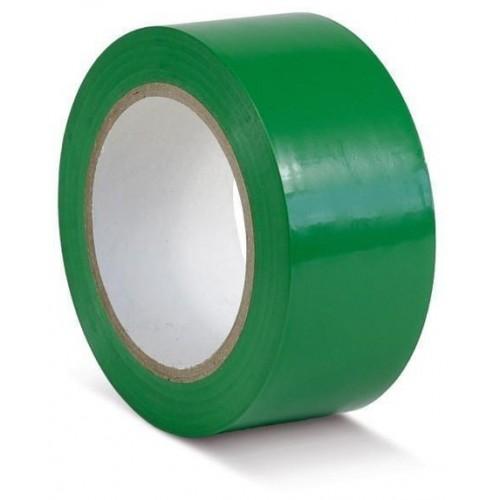 Клейкая лента 48*60/45мкм Зеленый